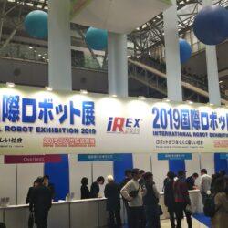 国際ロボット展エントランス